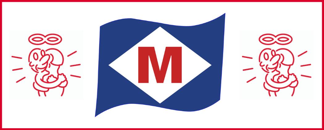 HLF News_Header_Mackprang-Stiftung